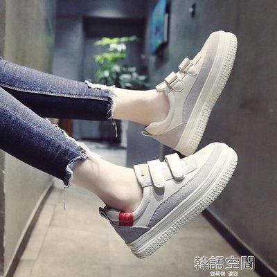 【Miosio】 魔術貼女鞋秋季新款厚底小白鞋韓版休閒鞋百搭單鞋女平底MN-217066