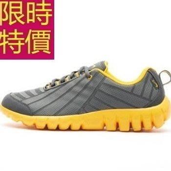 慢跑鞋-輕便有型經典男運動鞋61h35[獨家進口][米蘭精品]