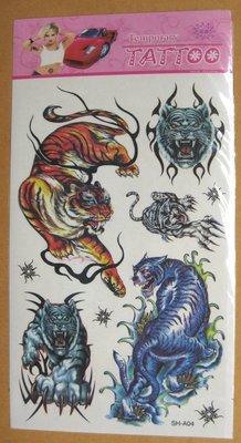 **--紋身貼紙---刺青貼紙---虎造型---TATTOOS---SH-A04