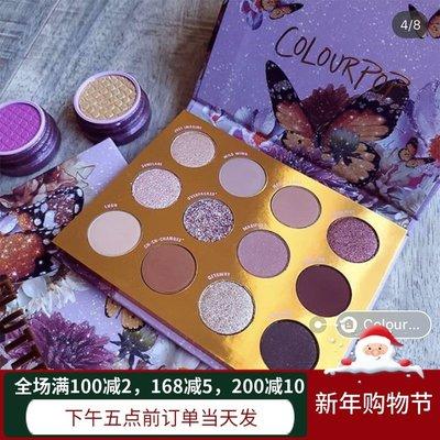 CandyLove正品現貨美妝現貨美國colourpop卡拉泡泡紫蝴蝶眼影盤flutter by good as gold
