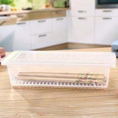 保鮮盒廚房瀝水保鮮盒大號長方透明塑料盒冰箱冷藏盒食物密封收納儲物盒BTJS12067