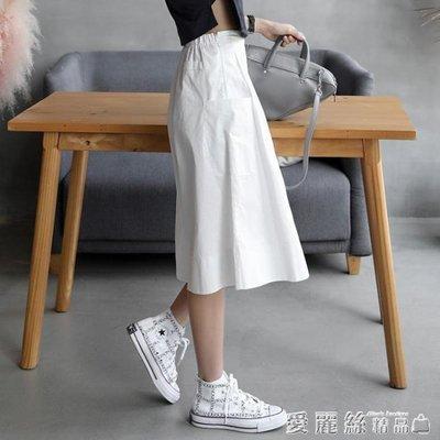 褲裙夏季2018新款高腰韓版寬鬆七分褲白色休閒褲溫柔風闊腿褲ALS-JP78