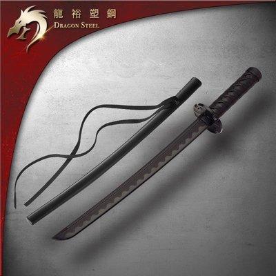 【龍裕塑鋼dragon steel】黑...