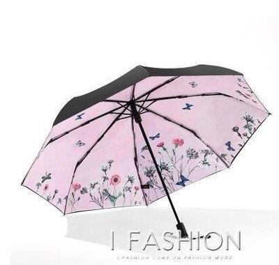 Banana雙層黑膠小黑傘防曬太陽傘女超強防紫外線遮陽傘晴雨傘兩用·-