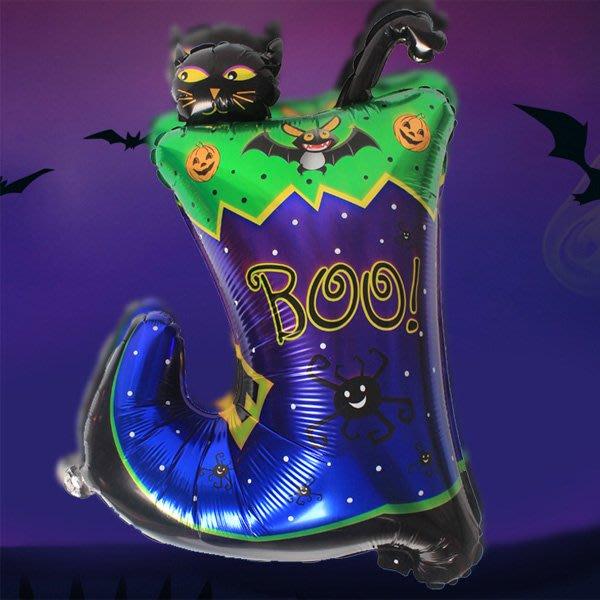 萬聖節BOO!黑貓靴子鋁膜氣球 佈置【HW0132】《Jami Honey》