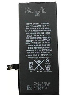 【品質保證 保固最久】原廠蘋果電池 iphone 7 (4.7吋) 電池送 拆機工具 全新 原廠電池原廠規格