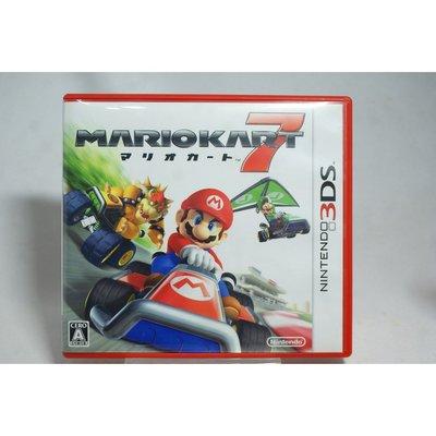 [耀西]二手 純日版 任天堂 3DS N3DS 瑪利歐賽車 7