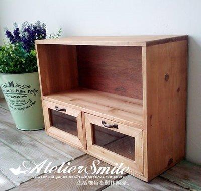 [ Atelier Smile ] 鄉村雜貨 復古 原木製 兩層玻璃 收納櫃 書櫃 收納盒 CD櫃 (現貨)