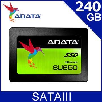 [電腦叢林資訊]-全新威剛 ADATA Ultimate SU650 240G SSD 2.5吋固態硬碟標
