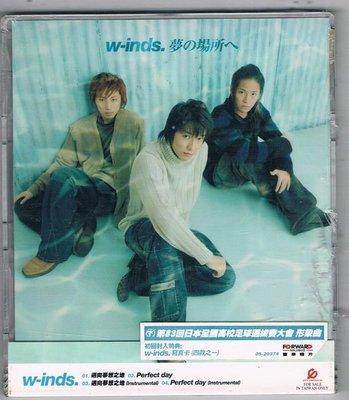[鑫隆音樂]日本CD-W-inds:邁向夢想之地/初回封入特典 /全新/免競標