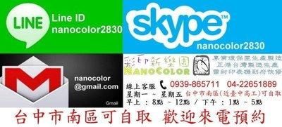 【NanoColor】SAMSUNG ML-2165 ML2165【環保碳匣】MLTD101S D101 101S