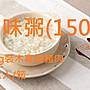 田原香好味粥(150g)裝木寡糖豬肉12盒入/ 箱 ...