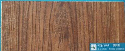 橙舍木地板~超耐磨寬板7.8寸F1仿古浮雕~伊比利