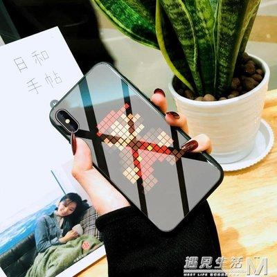 iphonex蘋果X手機殼玻璃iphone x新款男女款黑nice個性創意輕薄潮牌    全館免運