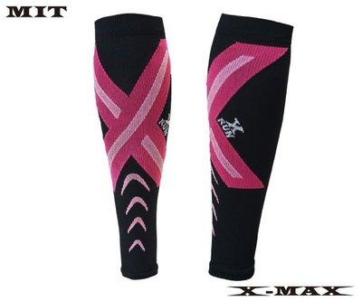 8折-排汗王~XMAX台灣製~腿套-X...