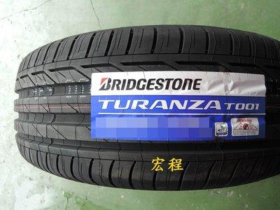 【宏程輪胎】 BIDGESTONE 普利司通 T001 205/55-16 91W 特價