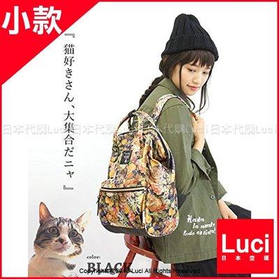 日本 Anello   ×   Legato Largo【小】貓咪 限量 口金包 後背包 媽媽包 LUCI日本代購
