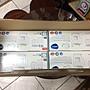 【BRITA 德國】STYLE、XL、2.4L、濾水壺/綠色、附濾芯4顆,4盒裝/箱【德國原裝進口】滿箱區