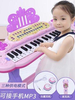 禮物交換 兒童電子琴女孩初學者入門可彈...