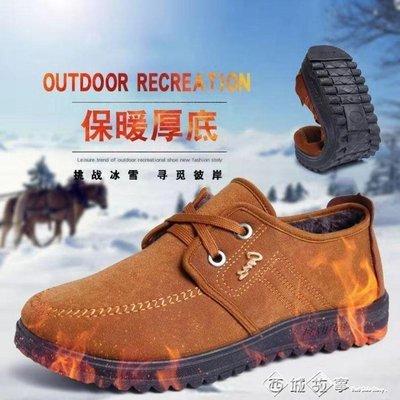 男士休閒鞋布鞋秋季防臭透氣熱賣男鞋老爹鞋潮流帆布鞋