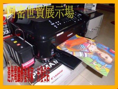 企業版全海棉技術~宓宓~ Canon~雙匣式皆可裝 TR4570 MX477 TS3670 MG3670 TR8570