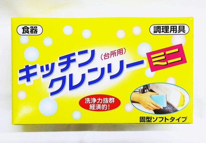日本原裝進口無磷洗碗皂10盒【特價880元】現貨供應*超商取貨.有重量限制.只限10盒
