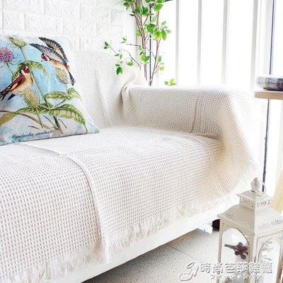 (全館免運)沙發罩 簡約現代沙發毯沙發...
