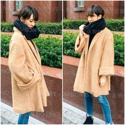 ☆NFNL☆ SLY 2016秋冬新款 A字斗蓬感寬鬆羊毛呢外套 大衣 moussy UNGRID stylananda