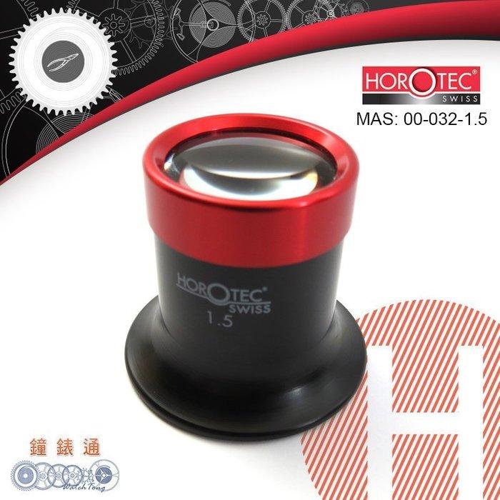 【鐘錶通】00-032-1.5《 瑞士HOROTEC 》眼罩式放大鏡 (黑紅) 6.5倍放大鏡 ├鐘錶工具┤