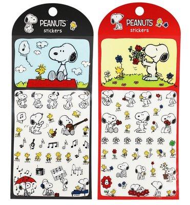 【卡漫迷】 Snoopy 造型 貼紙 2入組 黑紅 ㊣版 史努比 台製 史奴比 裝飾 糊塗塔克 花生漫畫 Peanuts