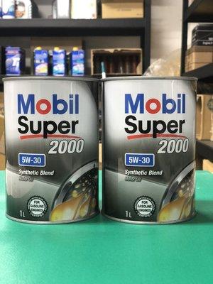 日本製美孚 SUPER2000  5W30 鐵罐 5w-30 1L  入門款的日本製美孚 SUPER系列