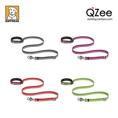 QZee | 美國【Ruffwear】拉夫威爾牽引繩 Slack 斯雷克狗犬拉手帶