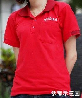 【服飾出清】東森房屋 公司制服 紅色POLO衫 長袖/短袖