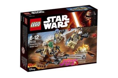 JCT LEGO樂高─ 星際大戰系列 75133 Rebel Alliance Battle Pack(清倉特賣)