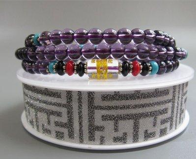 【波波小宅】特價出清 紫水晶多圈六字箴言手鏈藏108顆念珠6mm--703241 台中市