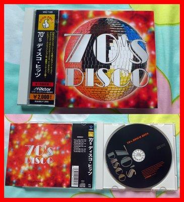 ◎2008年-日本版-70年代-迪斯可-舞曲精選輯18首-70s Disco Hits-等好歌◎CD