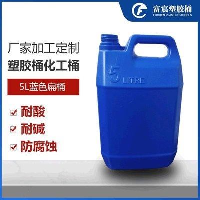 有一間店-廠家直銷批發定制5L塑料桶 5升塑膠桶 5公斤塑料化工桶