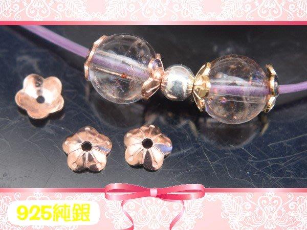 【EW】S925純銀DIY材料/4mm亮面5瓣梅花造型花蓋/珠托R-鍍玫瑰金~手作串珠/水晶提昇質感