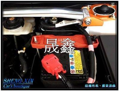 《晟鑫》全新 SUMMIT HONDA CRV 5代 5.5代 鋁合金 電瓶固定支架 另有引擎室 強化前上拉桿