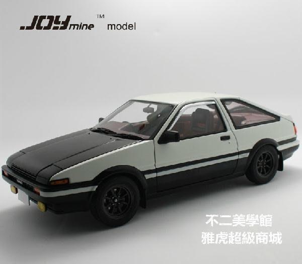 【格倫雅】^奧拓 1:18豐田AE86 藤原豆腐店 頭文字D 汽車模型,少量17878