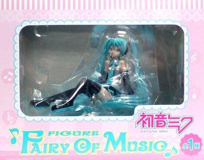日本正版 景品 SEGA 初音未來 MIKU Fairy of Music 模型 公仔 日本代購