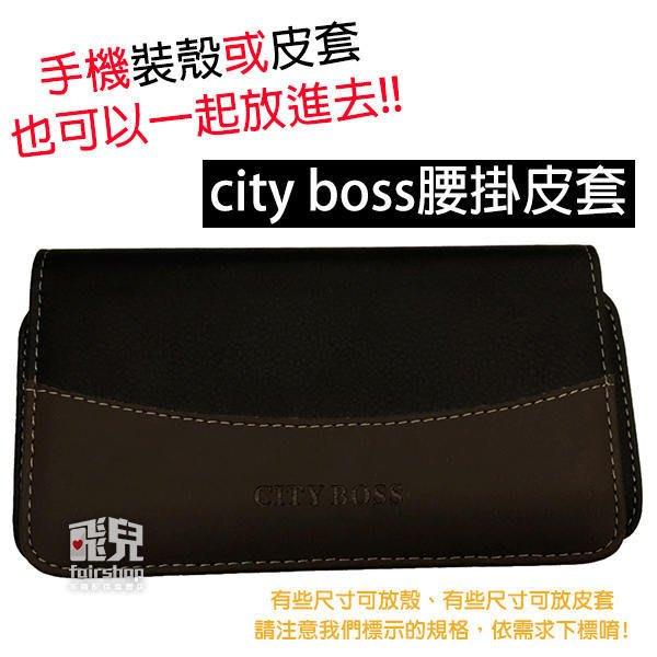 【飛兒】City Boss 腰掛皮套 華為 P20/P20 Pro/P10+/Mate 10 Pro 通用皮套 (C)