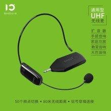 【划算的店】 十度 SHIDU 頭戴式多功能麥克風 U8
