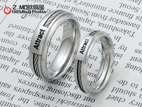 情侶對戒指 Z.MO鈦鋼屋 情侶戒指 線條戒指 白鋼戒指 線條對戒 情人節 紀念日 生日 刻字【BCY119】單個價