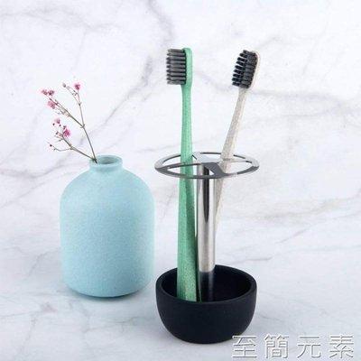 304不銹鋼牙刷架置物架 桌面牙刷筒 免打孔 WD