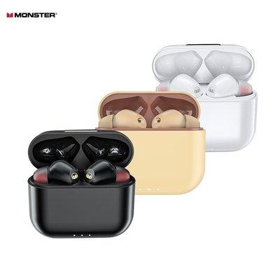 【伯爵奶茶 預購】Monster Clarity 6.0 ANC主動降噪真無線藍牙耳機|智選家【AL010006】