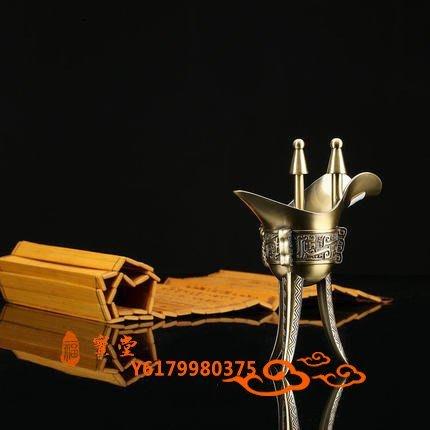 【福寶堂】仿古青銅器爵杯古酒杯子烈酒辦公室裝飾工藝禮品擺件創意道具客廳