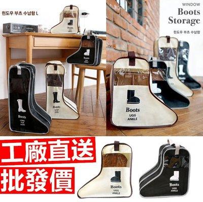 韓版 鞋子收納袋 防潑水 防塵袋 套 鞋袋 靴子 鞋 手提式 收納 可摺疊 居家 旅行 出國【RB429】