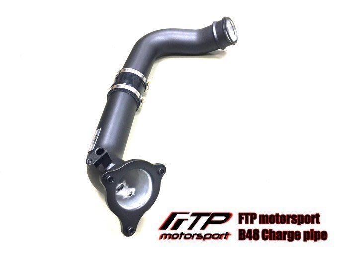☆光速改裝精品☆FTP BMW F20 F30 B48 渦輪強化管 CHARGE PIPE