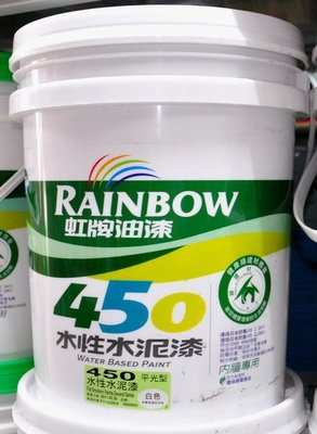【歐樂克修繕家】✿含發票✿ 虹牌油漆 450平光水泥漆 5加侖